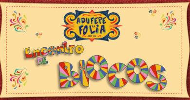 Carnaval da ADUFEPE será na próxima sexta-feira (22)